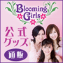 Blooming Girls OFFICIAL GOODS STORE