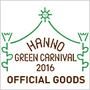 Hanno Green Carnival Official Goods Store