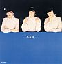 DISC 16 「早春譜」