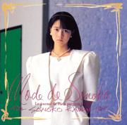 DISC 3 「MODE DE SONOKO」