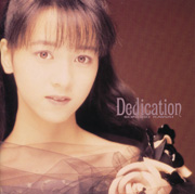 DISC 5 「Dedication」