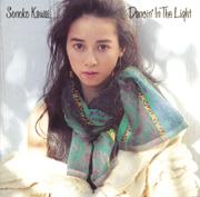 DISC 7 「Dancin'In The Light」