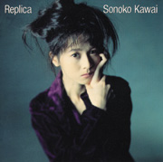 DISC 8 「Replica」