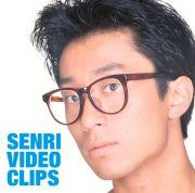 SENRI VIDEO CLIPS