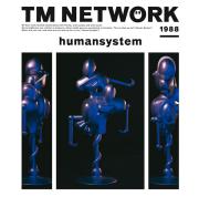 humansystemジャケット