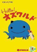 Sony Music Shop   オズワルド・「Hello ... : 一年生 友達 : 一年生