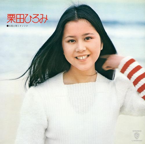 栗田ひろみの画像 p1_34